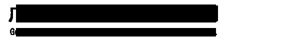 冠亚体育rb88-热博体育网-热博体育网址